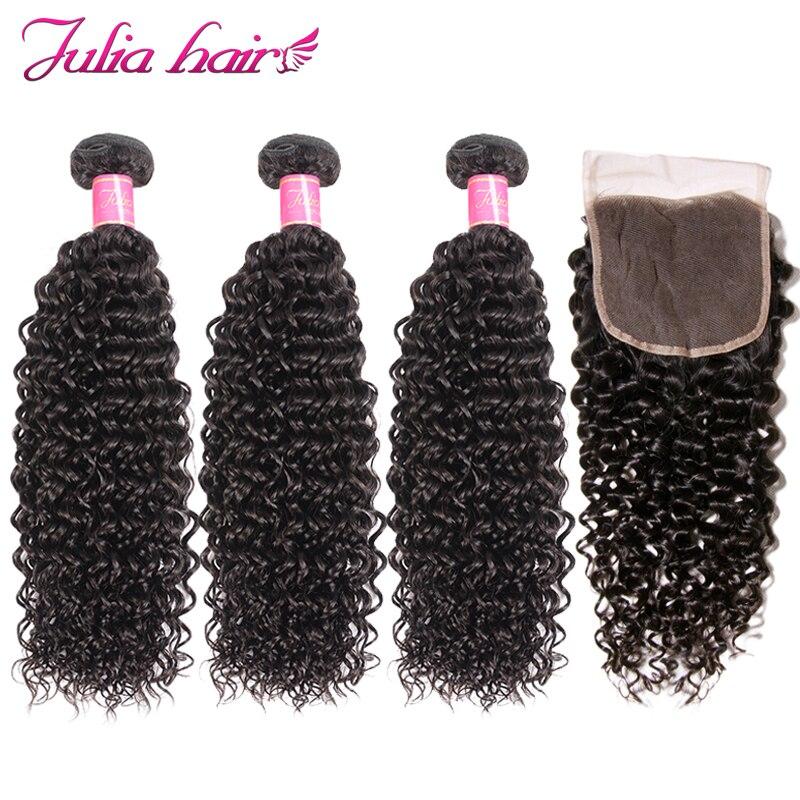 Ali Julia Hair Malaysian Curly Human Hair Bundles With Closure Free Middle Three Part Lace 3 Ali Julia Hair Malaysian Curly Human Hair Bundles With Closure Free/Middle/Three Part Lace 3 Bundles with Closure Remy Hair