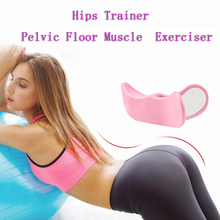 цена на Hips Trainer Pelvic Floor Muscle  Exerciser Home Equipment Fitness Tool Beauty Tight Buttocks Device Butt Training