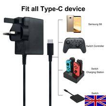 Для nintendo switch ns основной адаптер/зарядное устройство