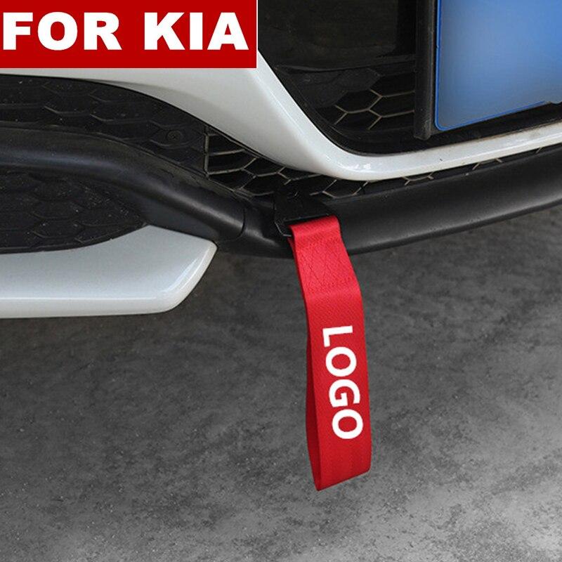 Модный новый автомобиль-Стайлинг тяжелый буксировочный трос автомобильный буксировочный ремень бампер прицеп веревка для логотип Kia RIO K2 K5