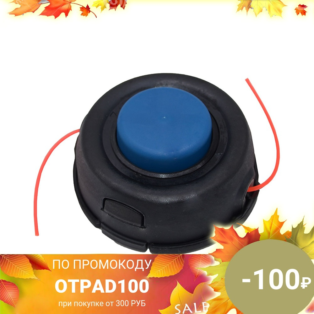 סליל גוזם T018A (לדיג קו, את פנימי חוט M10 * 1.25 שמאל) דשא מכסחת גן כלי עבור וירקות תיקון כוח כלים