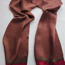 Мужской шарф из чистого шелка, двухслойный шелковый длинный шейный платок с принтом, элегантная мода, 4 цвета