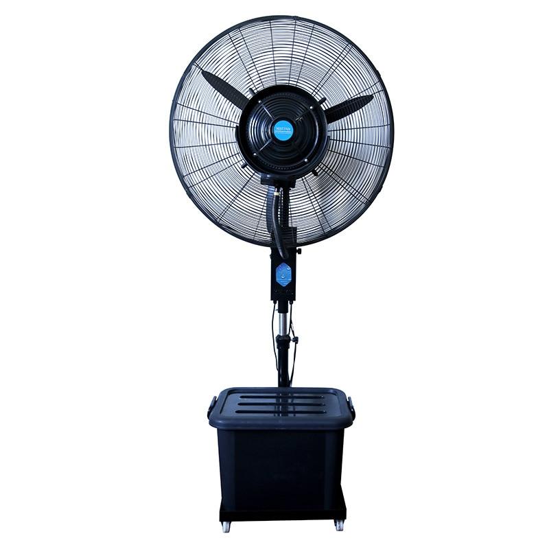 Industrial Electric Fan GB-26CF03 Spray Fan 180W Centrifugal Industrial Spray Fan 41L Water Tank Air Humidifier Fan