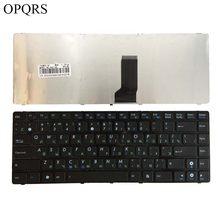 Русская клавиатура для ноутбука ASUS N82 N82J N82JQ N82JG N82JV K43SJ K43SM K43S X43 A42 A42D A42J ру черный