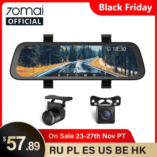 2020 جديد 9.35 بوصة كامل الشاشة 70mai الرؤية الخلفية داش كام واسعة 1080P السيارات كام 130FOV 70mai مرآة مسجل السيارة تيار وسائل الإعلام جهاز تسجيل فيديو رقمي للسيارات