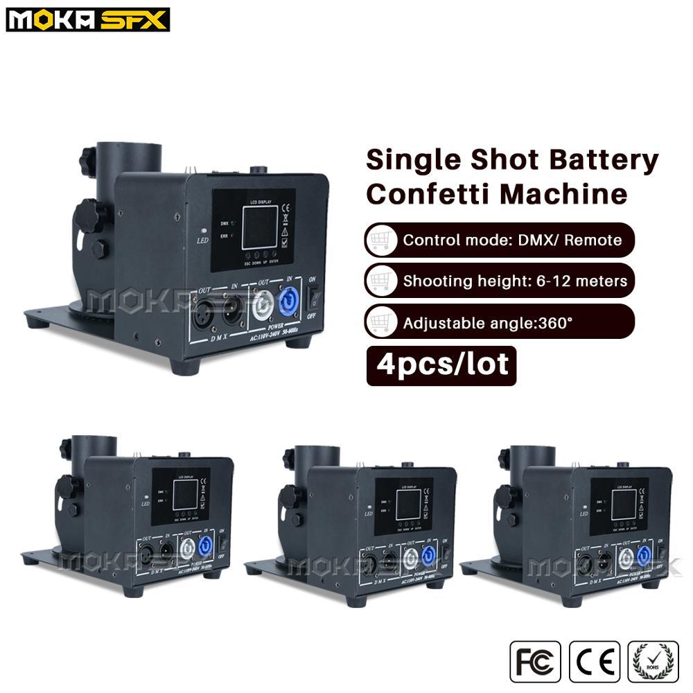 4pcs/lot Single Head Battery Confetti Machine Confetti Launcher Machine DMX Confetti Cannon Stage Efffect  Confetti Blower