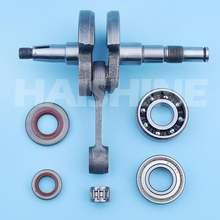 Комплект масляных уплотнений коленчатого вала для stihl ms260