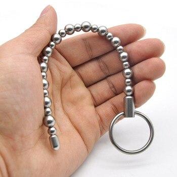 Stainless Steel Urethral Sound Beads Penis Plug Sex Toys For Men Penis Insertion Urethral Dilators Sounding Rod Cbt BDSM