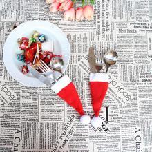 Горячая Распродажа 1 шт Рождественская Декоративная посуда нож, вилка, набор, прекрасная Рождественская шляпа для хранения, инструмент, подарок A30817