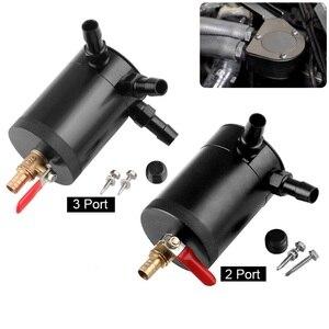 Image 1 - Tanque de aceite RYANSTAR para coche, 2 / 3 puertos con válvula extraíble, separador de aceite de combustible, volante Universal de carreras de aire