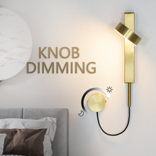 Modern led wall lamp bedroom Bedside lamp wall decoration living room sconce with switch knob dimming wall lights for home