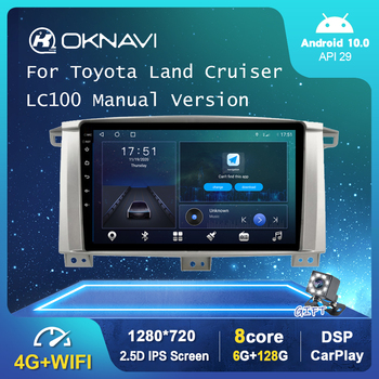 9 6G 128G Android 10 Car Radio Player For Toyota Land Cruiser LC100 MT 2005 2006 2007 GPS Stereo DSP Carplay WIFI Auto No 2 din 9 inch android 9 0 car navigation gps for toyota land cruiser prado150 2009 2013 multimedia player wifi dsp radio 2 din player
