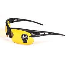 Очки ночного видения для водителей аксессуар для интерьера Защитные солнцезащитные очки ночного видения антибликовые очки для вождения ав...