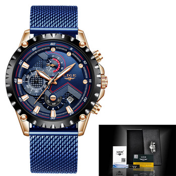 2020 New LIGE Blue Casual Mesh Belt Fashion Quartz Wristwatches Mens Watches Top Brand Luxury Waterproof Clock Relogio Masculino - Rose gold blue, China
