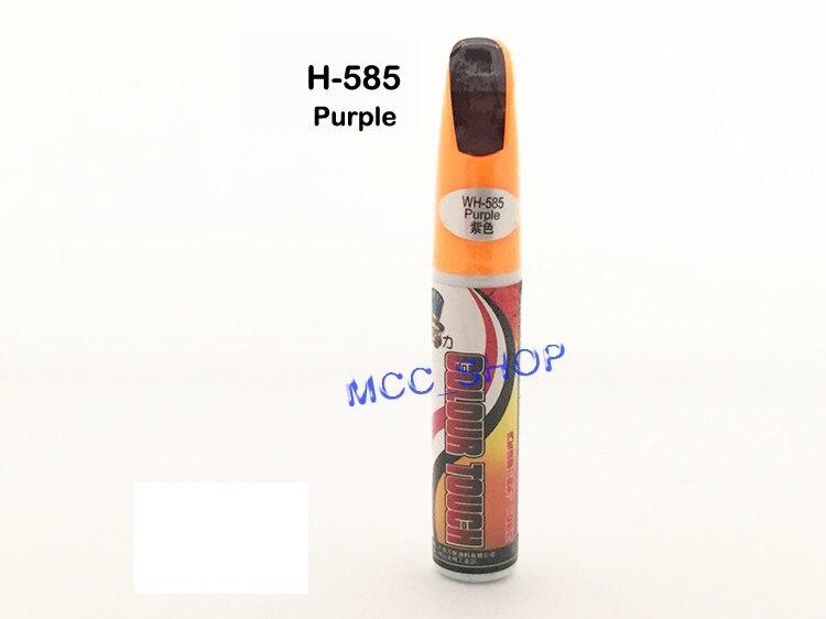 H585 Purple - Pro Mending Car Remover Scratch Repair Paint Pen Clear