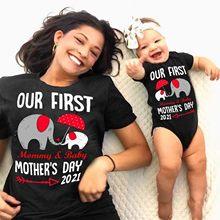 Cadeau de fête des mères lots de vêtements pour Famille à manches courtes lettre imprimer femmes t-shirts hauts Famille correspondant ensemble Tee Shirt Famille 2021