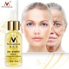24k ouro facial soro essência hidratante e hidratante anti-envelhecimento anti-rugas reduzindo linhas finas cuidados com a pele normal