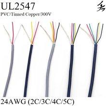 5m 24awg blindado fio cabo de sinal 5 núcleo pvc isolado canal áudio fone de ouvido controle cobre blindagem fio ul2547