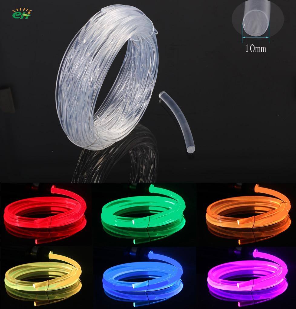 Super Brightness Large Size 10mm Swimming Pool Decorative RGB Color Side Light Glow Fiber Optic Cable