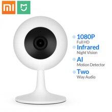 Xiaomi Xiaobai Smart IP камера популярная версия 110 угол 1080P HD Ночное видение Беспроводной WiFi IP Webcam умный дом Cam Chuangmi