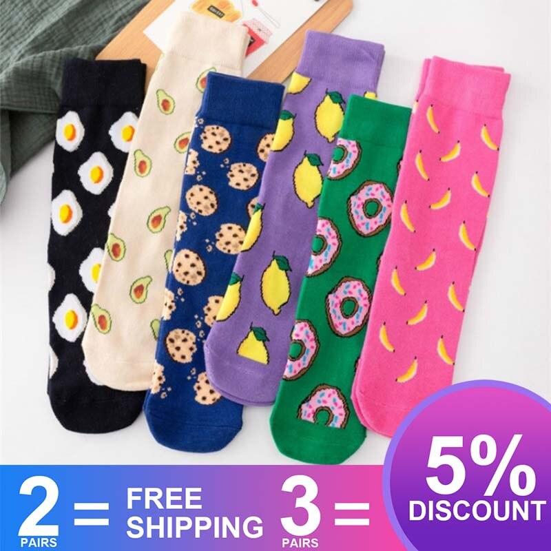 Socks Funny Cute Cartoon Fruits Banana Avocado Lemon Egg Cookies Donuts Food Happy Japanese Harajuku Skateboard Socks -8