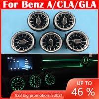 Boquilla de salida de aire de coche, lámpara de atmósfera para mercedes-benz A/CLA/GLA clase W176 W117 W156, luz ambiental, LED de 12 colores