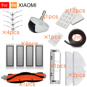 цена на For XiaoMi 2 Roborock Robot S50 S51 S55 S5 S6 Vacuum Cleaner Spare Parts HEPA Filter Mop Cloth Main Brush Side Brush Accessories