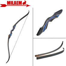 1Set 56inch 20 55lbs Archery Recurve Bow Takedown American Hunting Bow Glassfiber Laminate Limbs RH Shooting Hunting Accessories