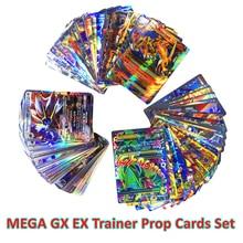 100, 300 шт, английские блестящие игрушки для Pokemones GX MEGA EX, карточные игрушки, игровая игра, битва, карт, коллекция карт, детская игрушка