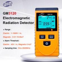 Бытовой детектор электромагнитного излучения GM3120, измерительный прибор, двойной телефон с ЖК-дисплеем