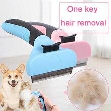 Расческа для ухода за кошкой, для кошек, животных, щетка для удаления волос, нержавеющая сталь, один ключ, для чистки кошек, триммер, расческа для собак, поставка