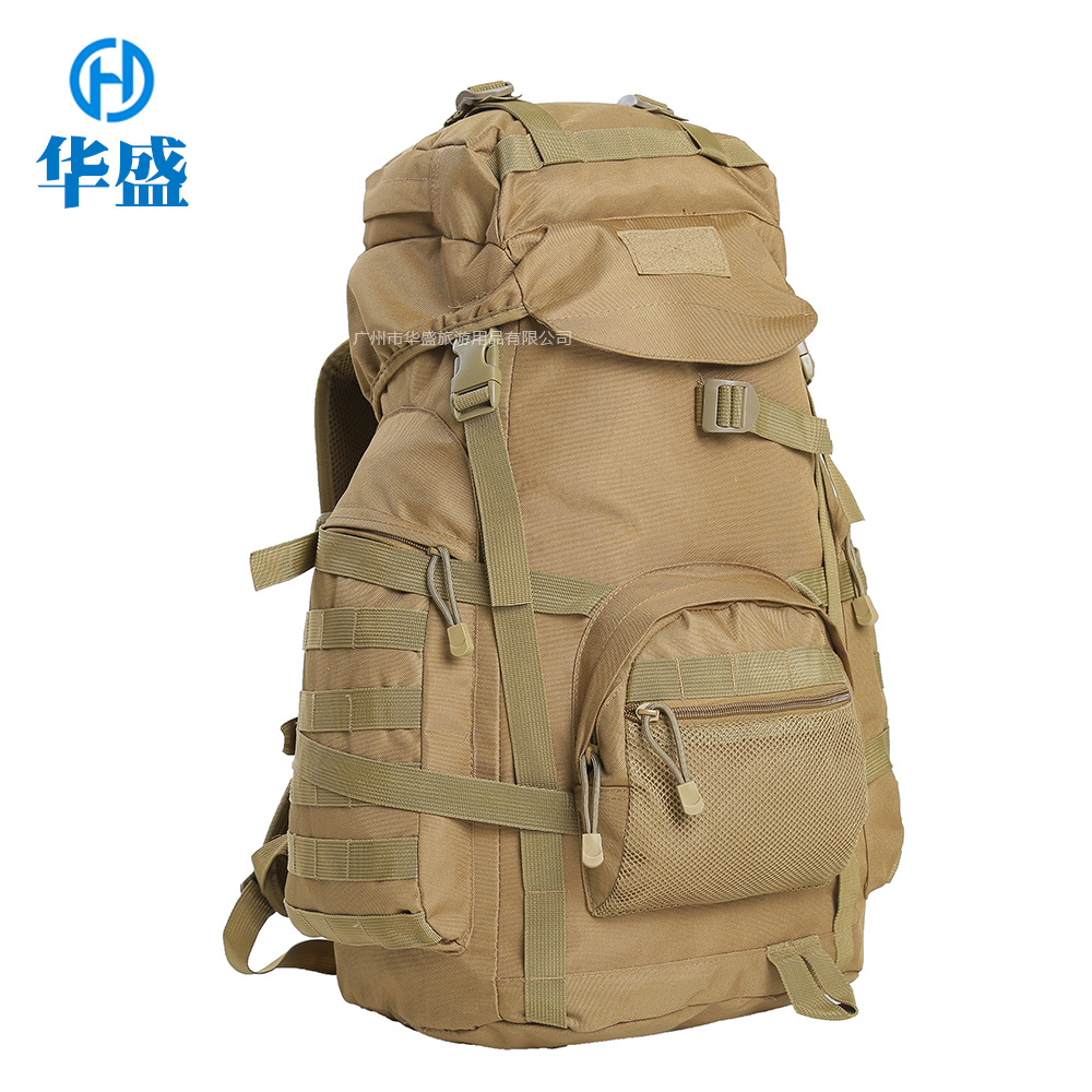 Cross Border For 40L Outdoor Mountain Climbing Hiking Bag Shoulder Tactical Army Fans Camping Survival Large-capacity Backpack