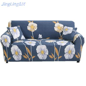 Sofa Cover, Non-Slip Elastic Fastening All-Inclusive Sofa Slipcover, Suitable For Living Room Sofa Protection 1