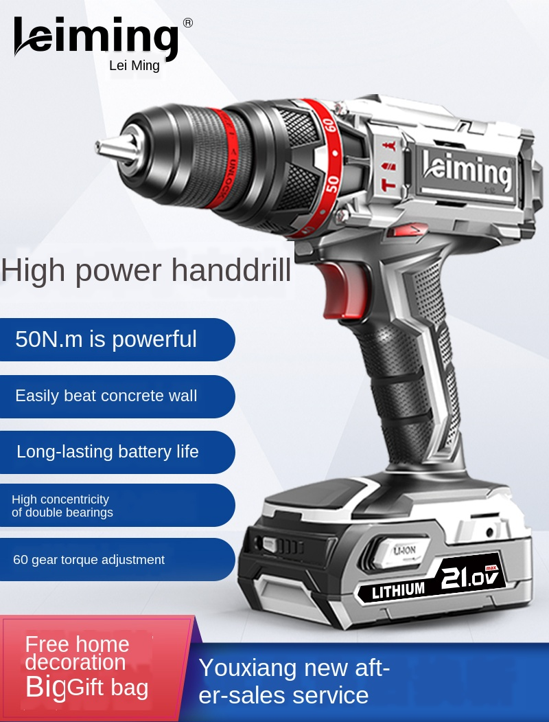 Rechargeable electric drill pistol drill turn electric screwdriver household impact drill lithium battery small hand drill tool