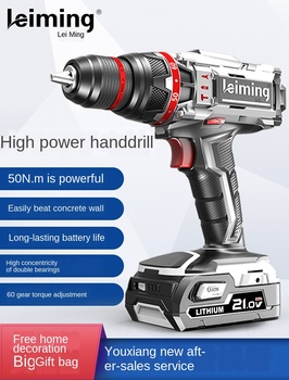 цена на Rechargeable electric drill pistol drill turn electric screwdriver household impact drill lithium battery small hand drill tool