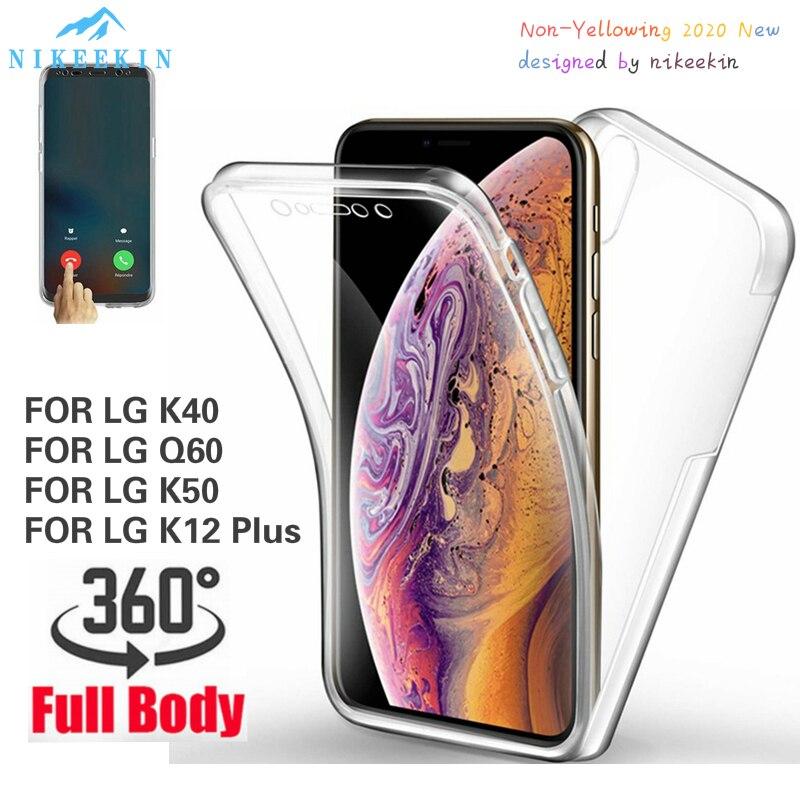 360 Double Silicone Bumper Phone Case For LG K50 LG Q60 LG K40 K12 Plus PC+ Soft TPU Full Body Clear Shockproof Cover Funda Capa
