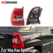 MZORANGE Rear Tail Light For KIA SPORTAGE 2007 2008 2009 2010 2011 2012 With Bulbs Rear Brake Light Stop Lamp Fog Lamp