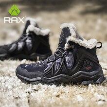 RAX الرجال حذاء للسير مسافات طويلة الشتاء مقاوم للماء في الهواء الطلق حذاء رياضة الرجال الجلود الرحلات الأحذية درب التخييم تسلق الثلوج أحذية رياضية النساء
