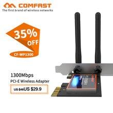 1300 Мбит/с двухдиапазонный Настольный wifi pci e беспроводной