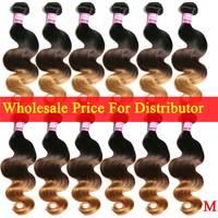 Wholesale Price 5/6/8 Bundles Ombre Body Wave Bundles Brazilian Hair Weave Bundles Remy Human Hair Extensions For Distributors