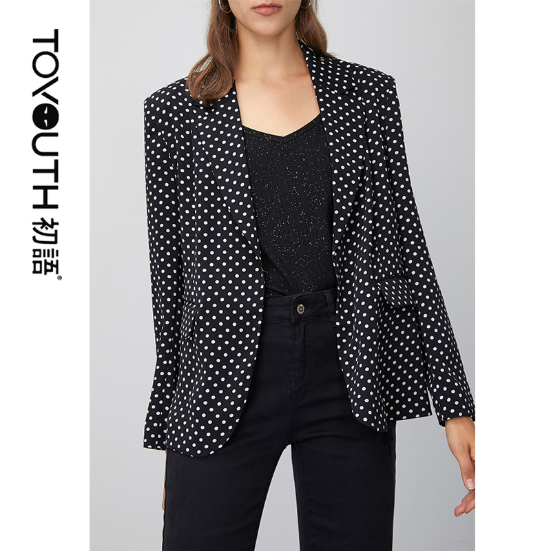 Toyouth 2020 Sping Women Long Sleeve Loose Office Lady Suit Retro Hong Kong Style Chic Blazer Suit For Girl Female