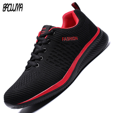 Summer Breathable Men's Casual Shoes Mesh Breathable Man