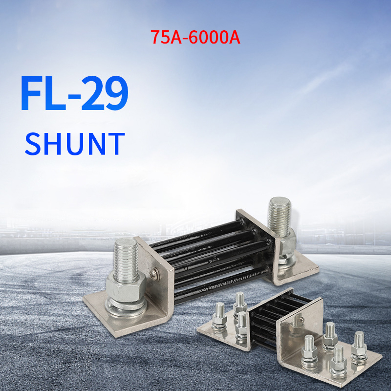 1 шт. внешний шунт FL-29 75A 100A/75мв токометр шунтирующий резистор для цифрового амперметра Амперметр Вольтметр ваттметр