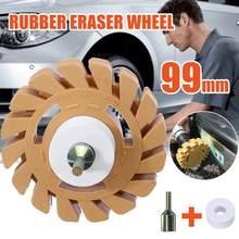 4 дюйма 100 мм Универсальная Резина Ластик колеса для удаления клея Автомобиля Стикер Pinstripe наклейка Графический авто ремонт краски инструмент