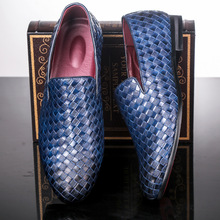 New Leather Casual Mens Shoes Comfortable CHUQING Brand Korean Version of the Trend Woven