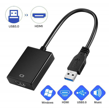 USB to HDMI Adapter HD Audio Video Cable Converter USB 3.0 to HDMI For Multiple Monitors 1080P Support Windows XP/10/8.1/8/7