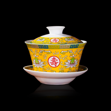 Gaiwan – service à thé jaune, tasses, service à thé chinois, tasse en céramique, théière