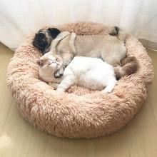 Длинная плюшевая супер мягкая кровать для питомца собачья круглая кошка зимний теплый спальный мешок для щенка подушка коврик переносные принадлежности для кошек многоцветный