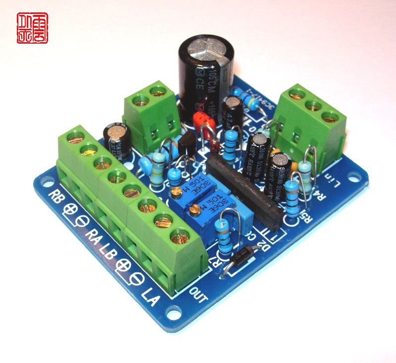 Power Amplifier Panel Dual VU Meter Audio DB Table Level with Backlight 40~+3db