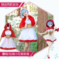 Anime Re Zero Kara Hajimeru Isekai Seikatsu Rem RAM Cosplay Costume Little Red Riding Hood Maid Dress Uniform Outfit For Women